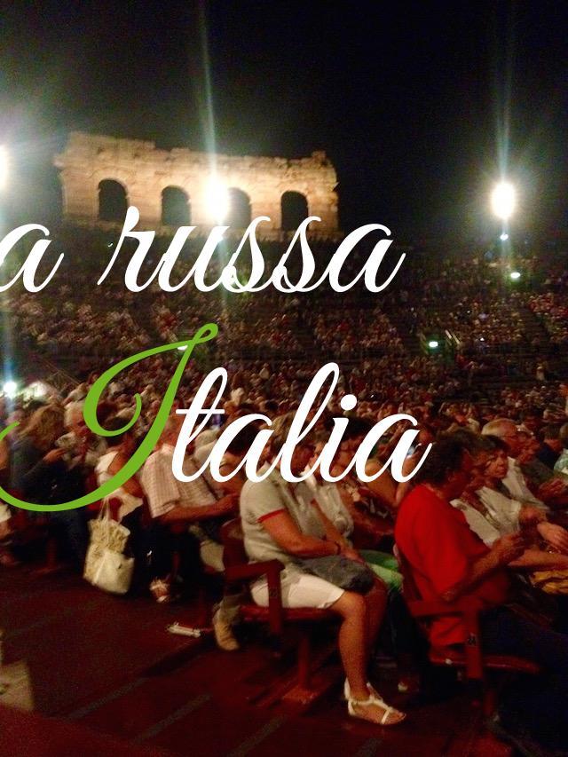 Севильский цирюльник, Арена ди Верона, Arena di Verona