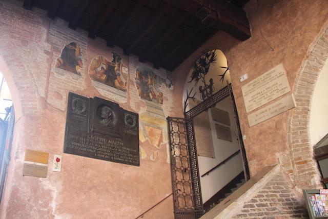 Равенна, Мозаики, Италия