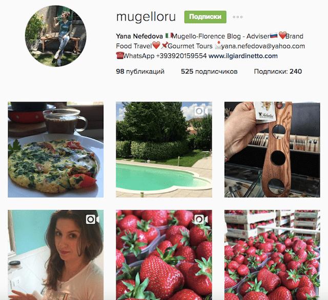 изображение аккаунта о Муджелло mugelloru в Инстаграм