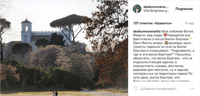 Рим глазами местого жителя_вилла боргезе-min
