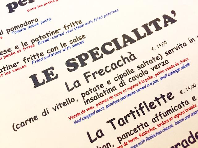 меню в ресторане Валле д Аоста