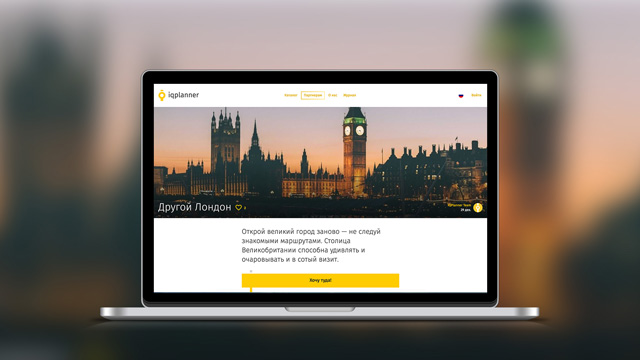 IQPlanner-media-images-macbook-other-london (1)