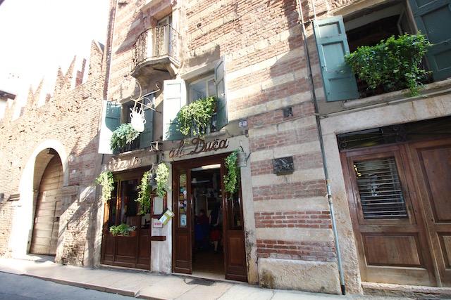 Где поесть в Вероне