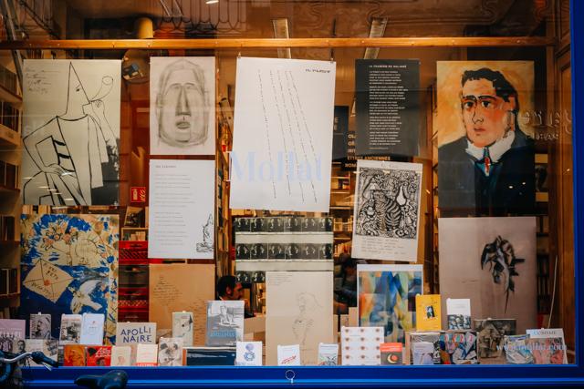 Книжный магазин в центре Бордо