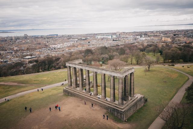 Карлтон Хилл в Эдинбурге