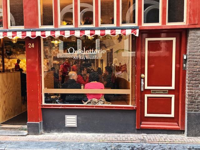 на фото кафе в Амстердаме, где готовят вкуснейшие омлеты